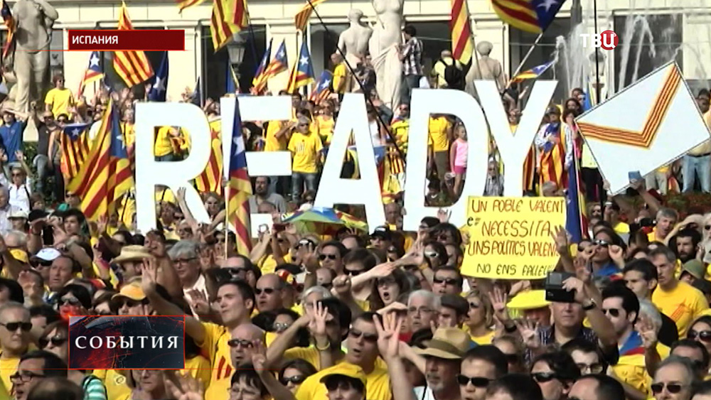 Митинг сторонников независимости Каталонии