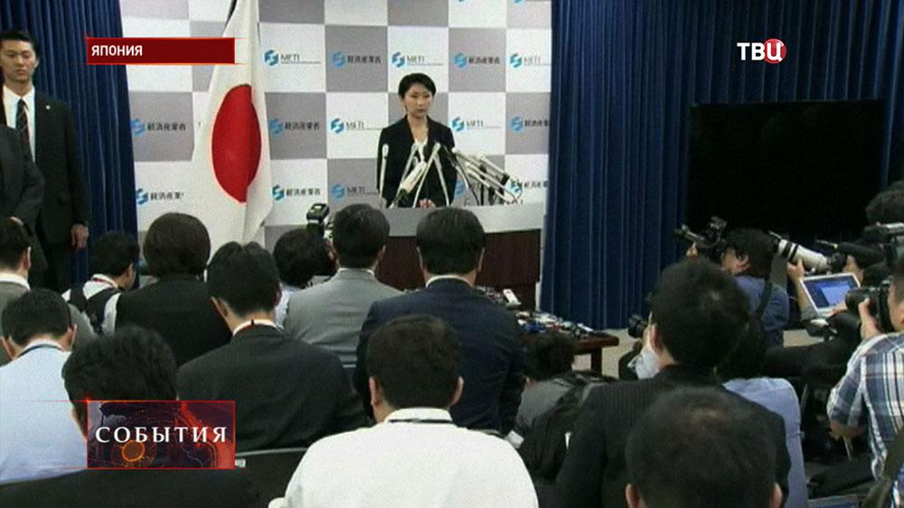 Глава министерства экономики Японии Юко Обути