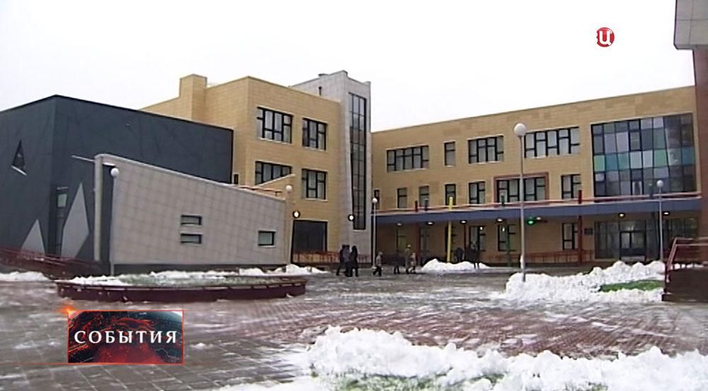 Здание новой школы в Зеленограде