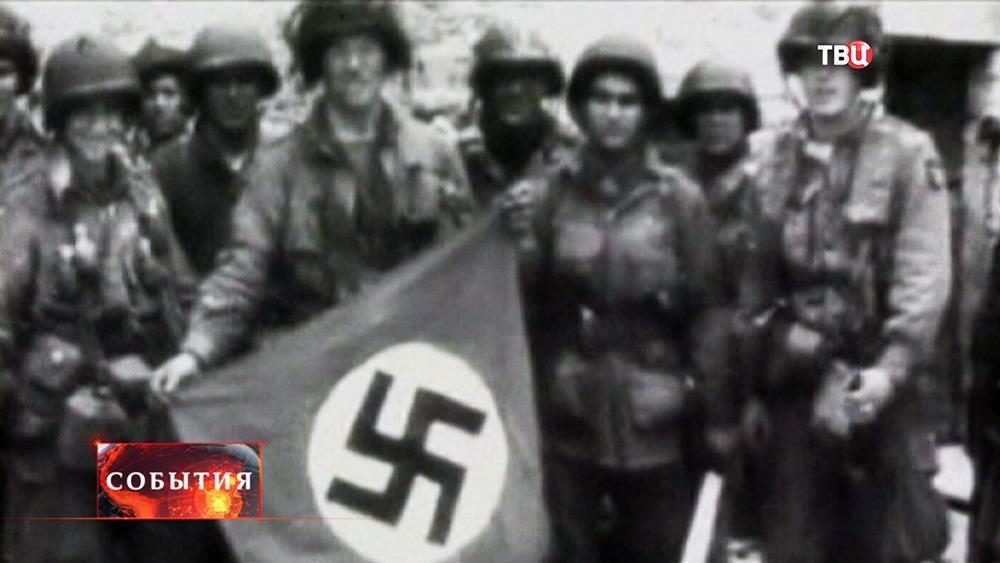 Американские военные с фашистским флагом