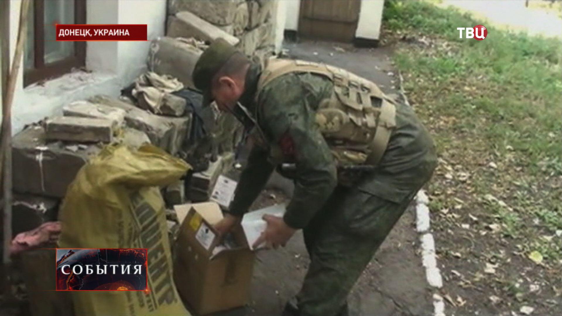 Гуманитарная помощь для жителей Донецка