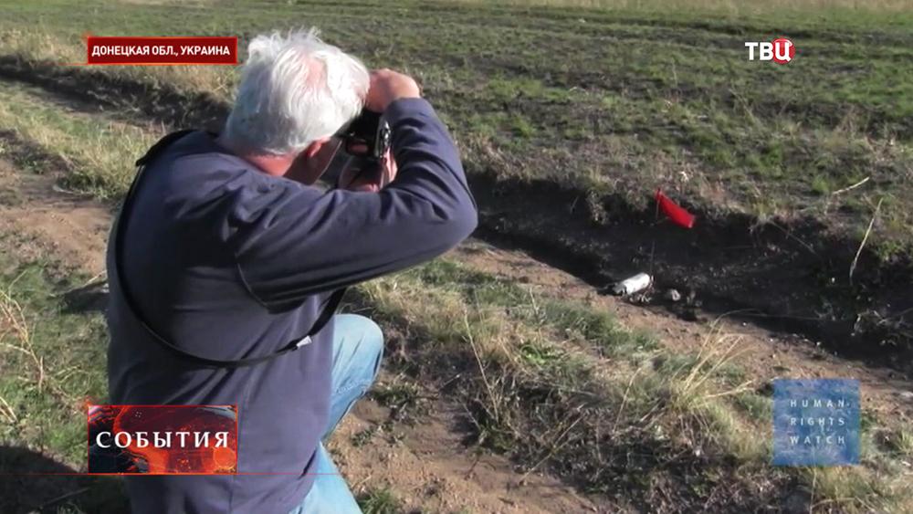 Международные наблюдатели фиксируют применение запрещенного оружия в Донецкой области
