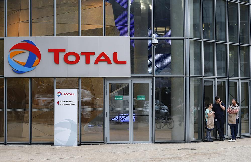 Нефтяная компания Total