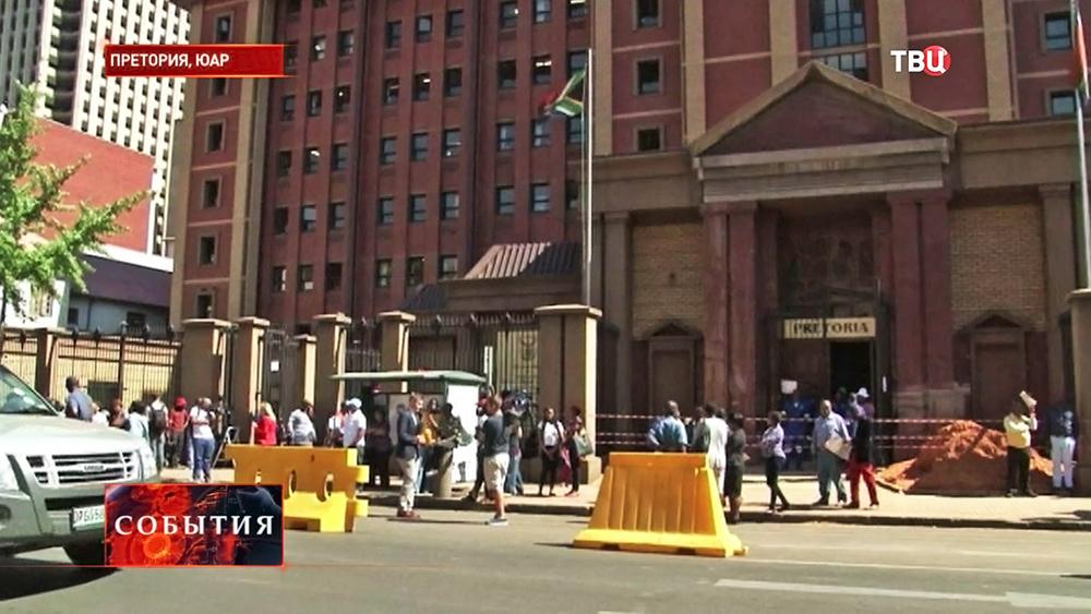 Здание суда в Претории в ЮАР