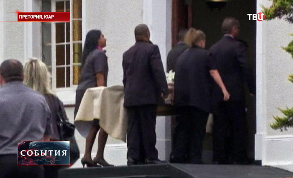 Похороны Ривы Стенкамп