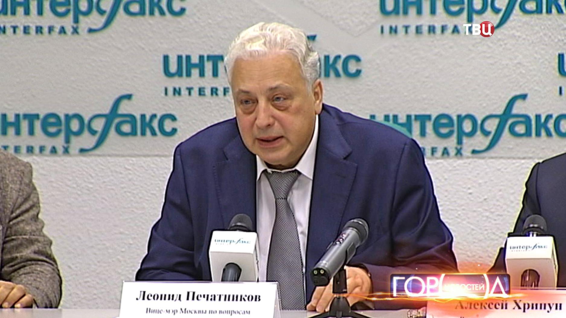 Вице-мэр Москвы по вопросам социального развития Леонид Печатников