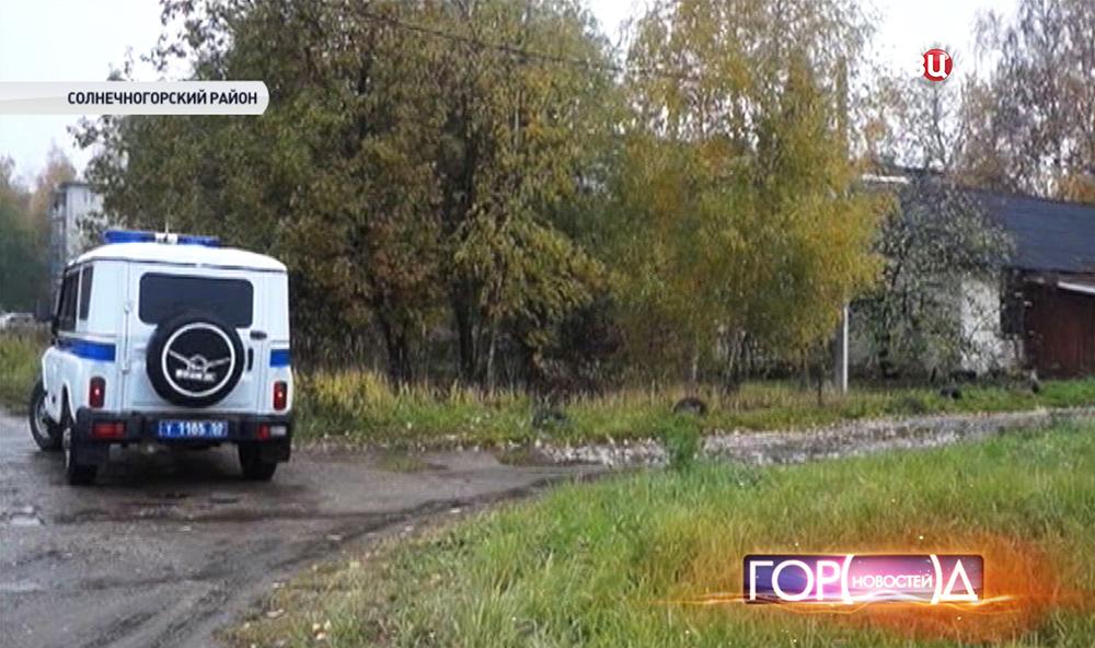 Машина полиции в Солнечногорском районе