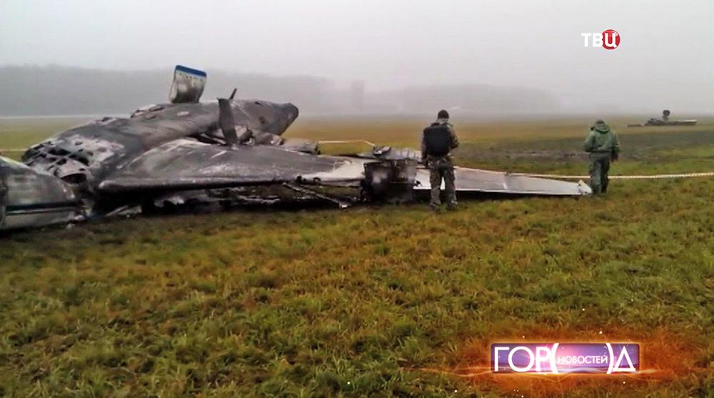 """Обломки разбившегося самолета Falcon во """"Внуково-3"""""""