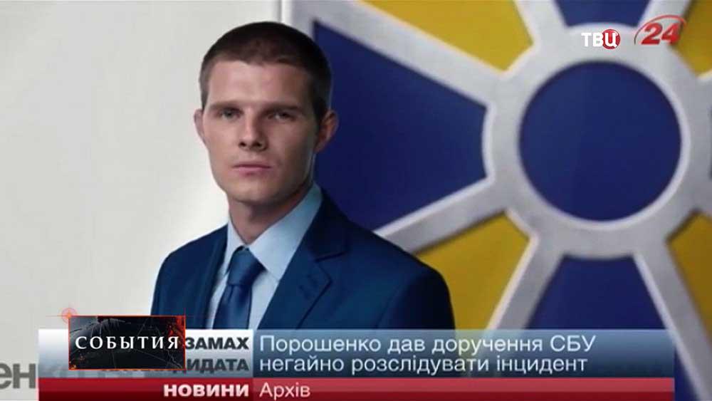 "Депутат от ""Народного фронта"" Владимир Борисенко"