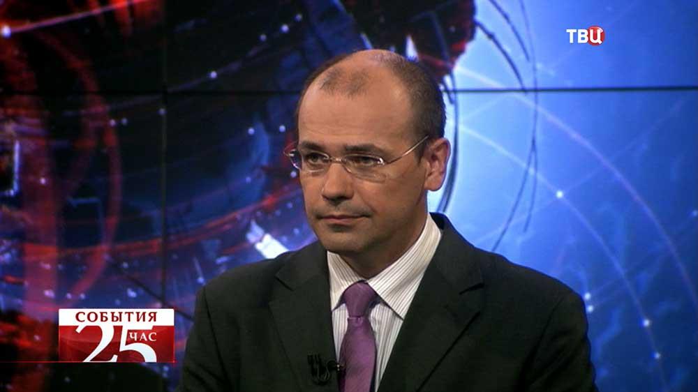 Генеральный директор Фонда национальной энергетической безопасности Константин Симонов