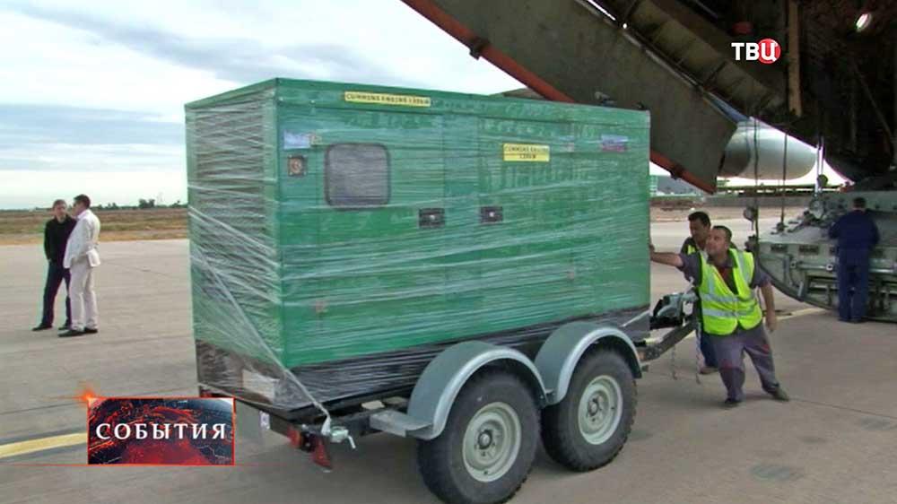 Погрузка гуманитарного груза на самолет МЧС России