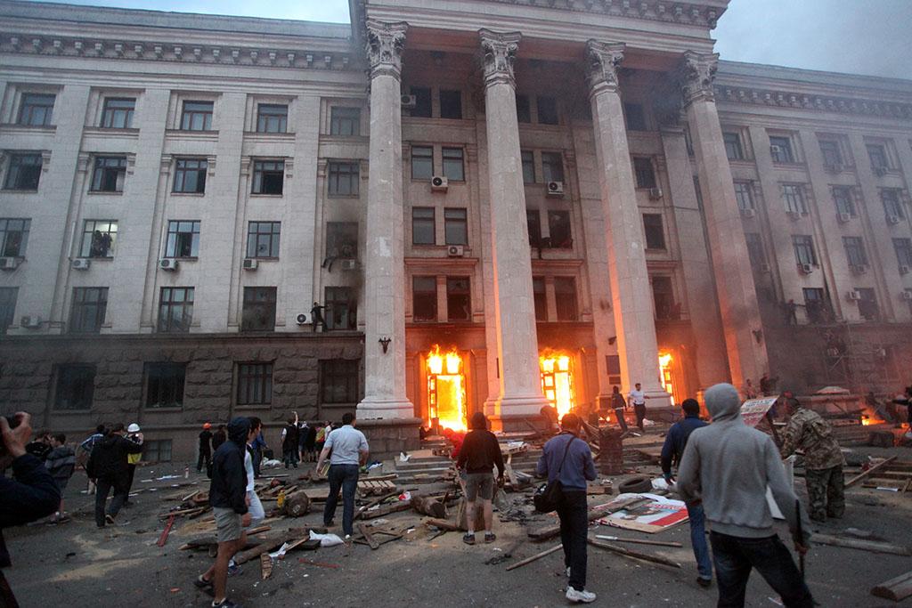 Поджог Дома профсоюзов в Одессе