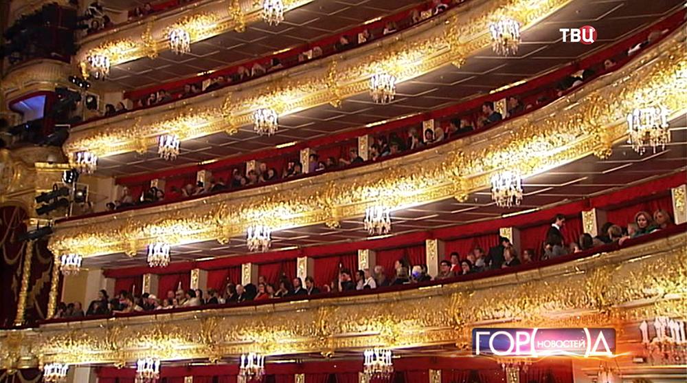 Балконные ложи в Большом театре