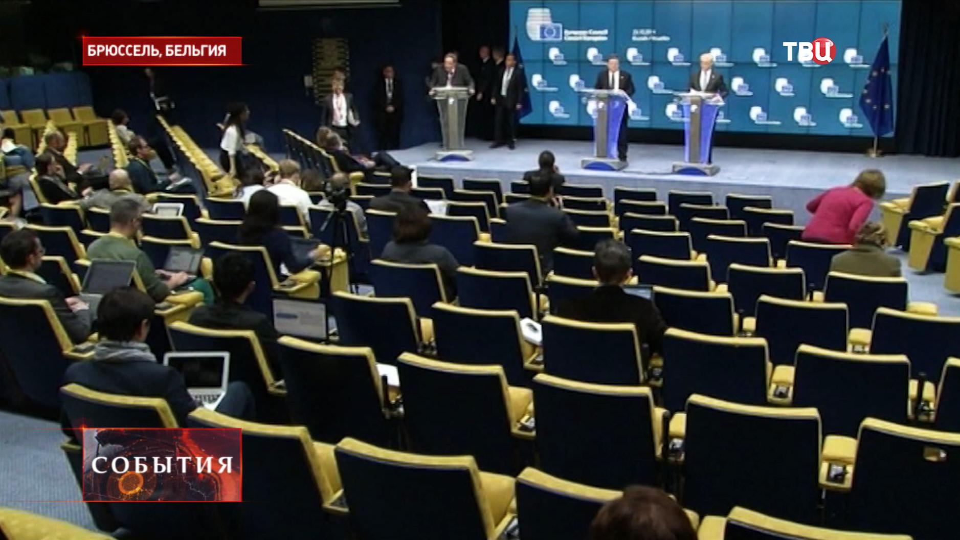 Пресс-конференция в Европарламенте в Брюсселе