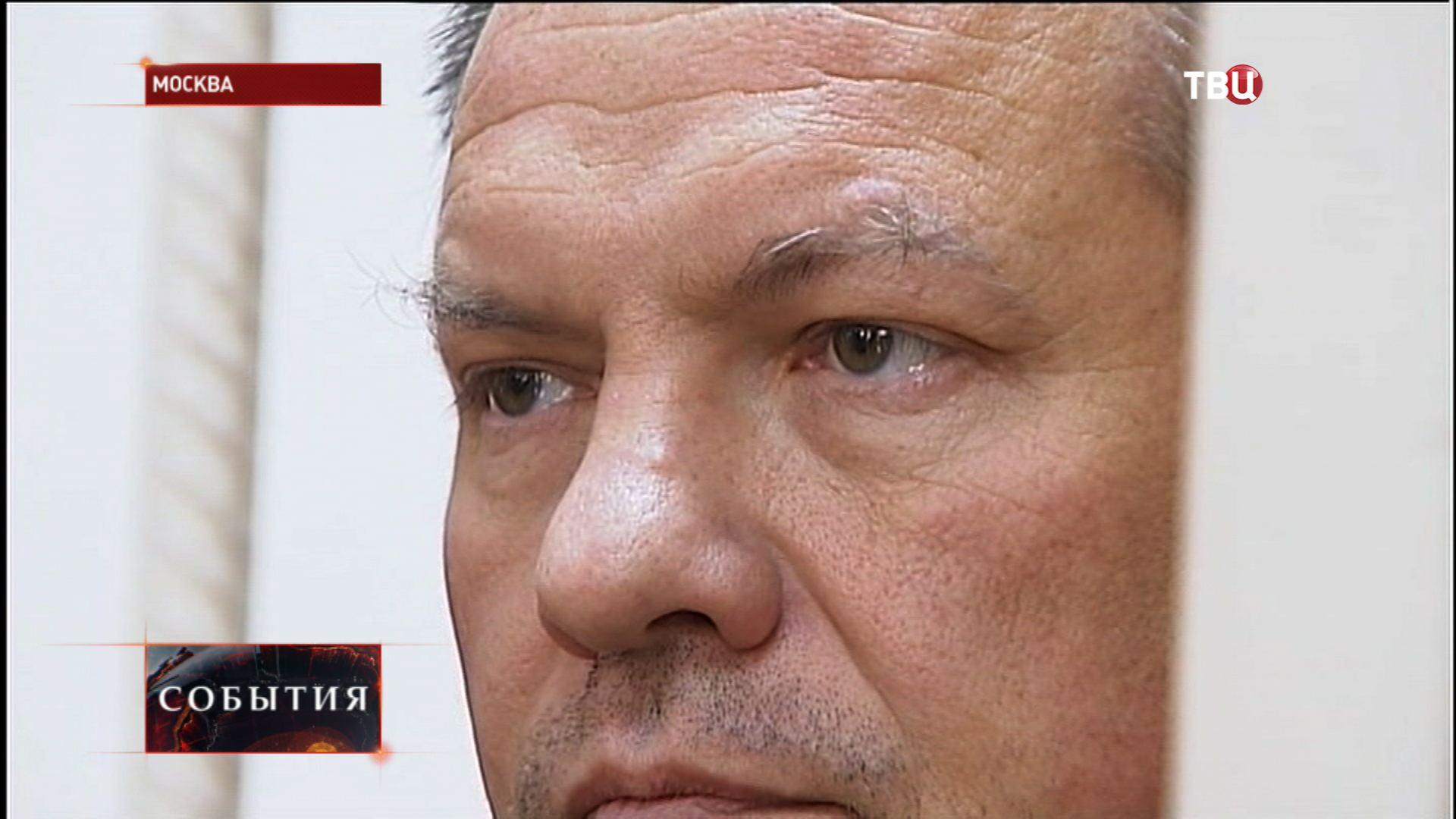 "Суд арестовал диспетчера аэропорта ""Внуково"""