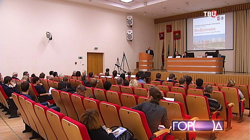 Заседание департамента по конкурентной политике