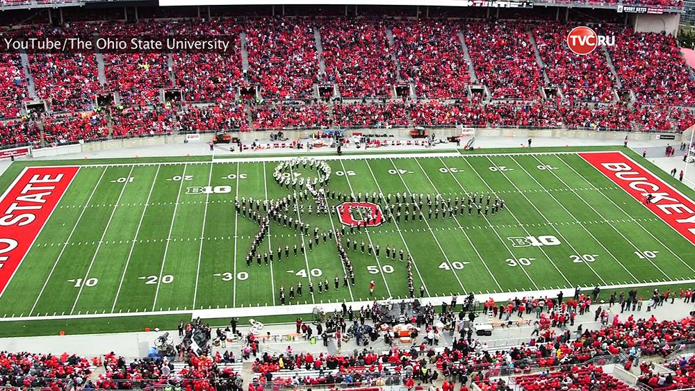 Марширующий оркестр Университета штата Огайо