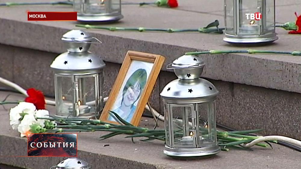 Память жертв теракта на Дубровке