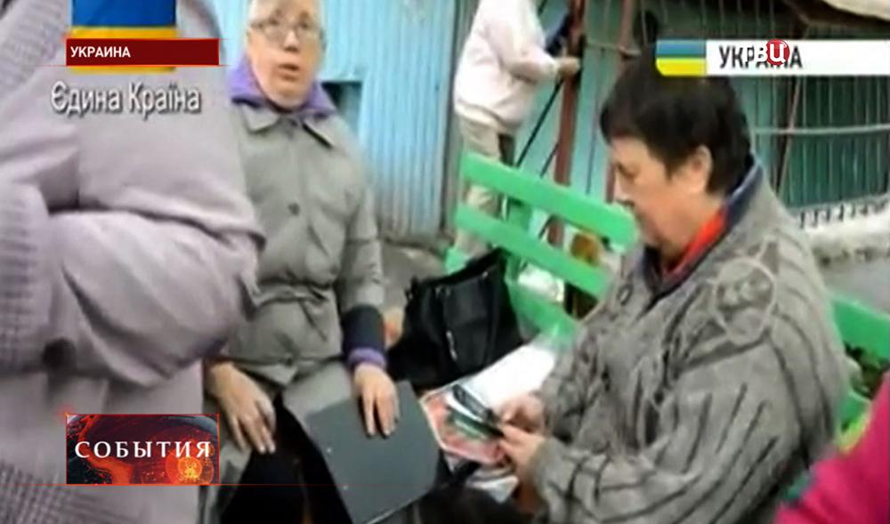 Подкуп избирателей на Украине