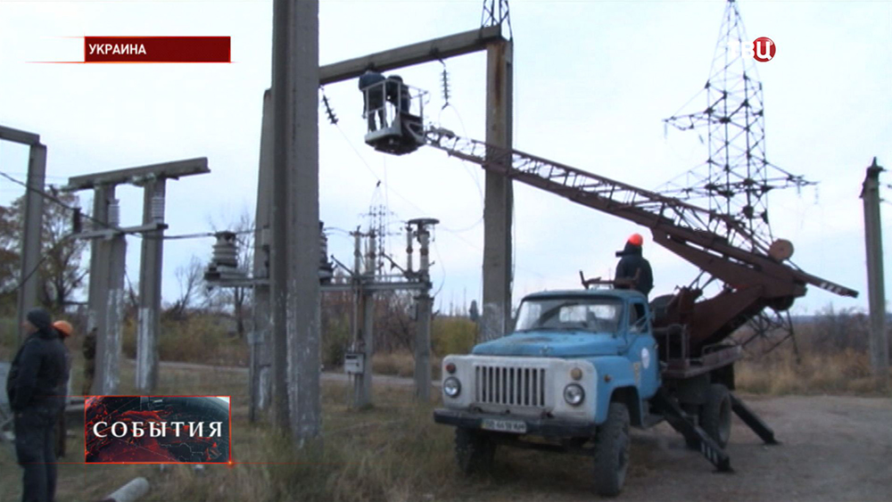Восстановительные работы на электроподстанции на Украине