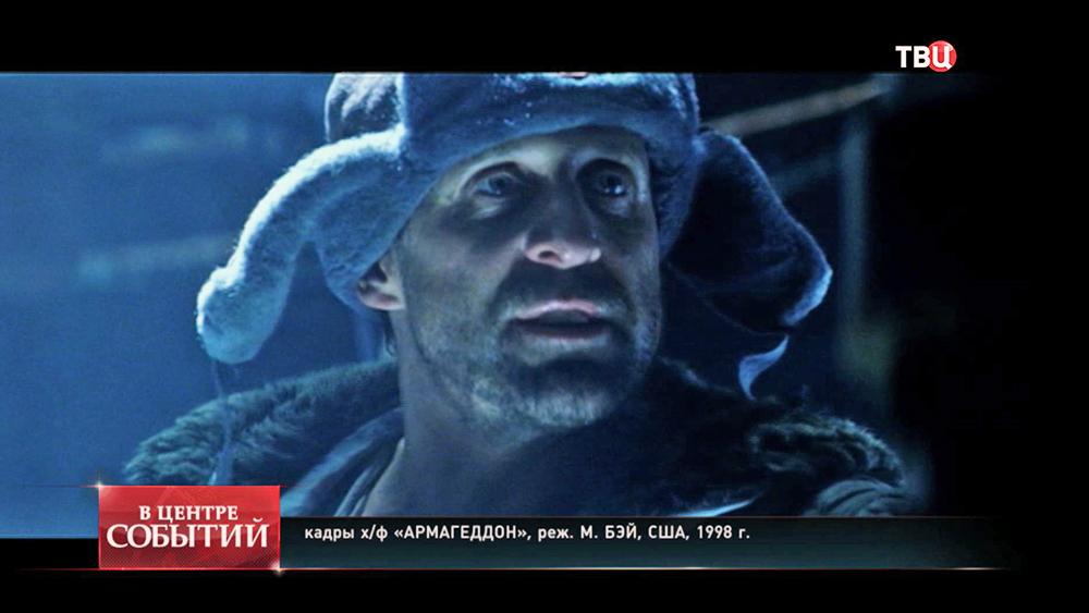 """Кадры из фильма """"Армагедон"""""""