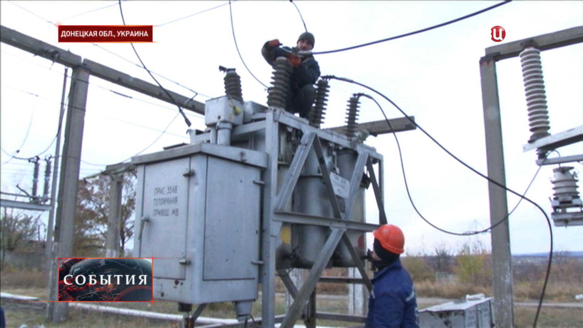 Восстановления электричества в Донецкой области