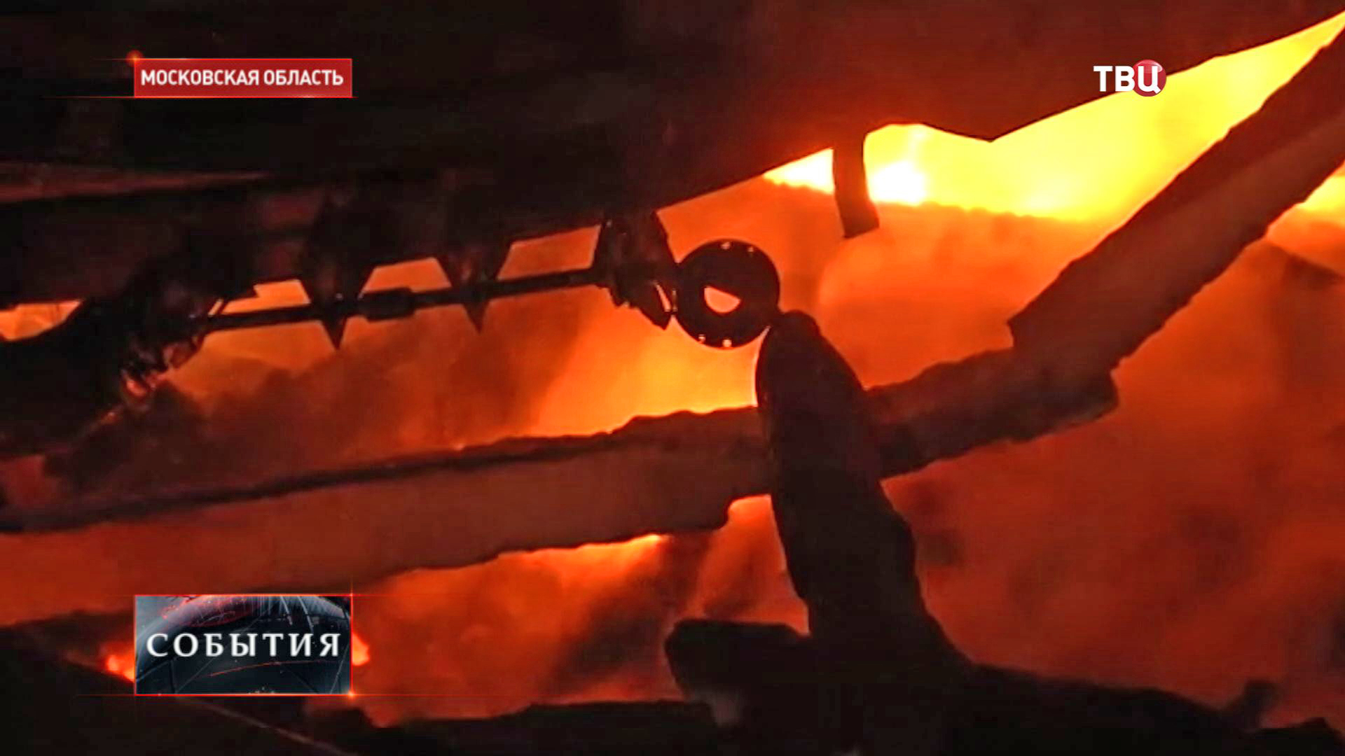 Пожар в Балашихе