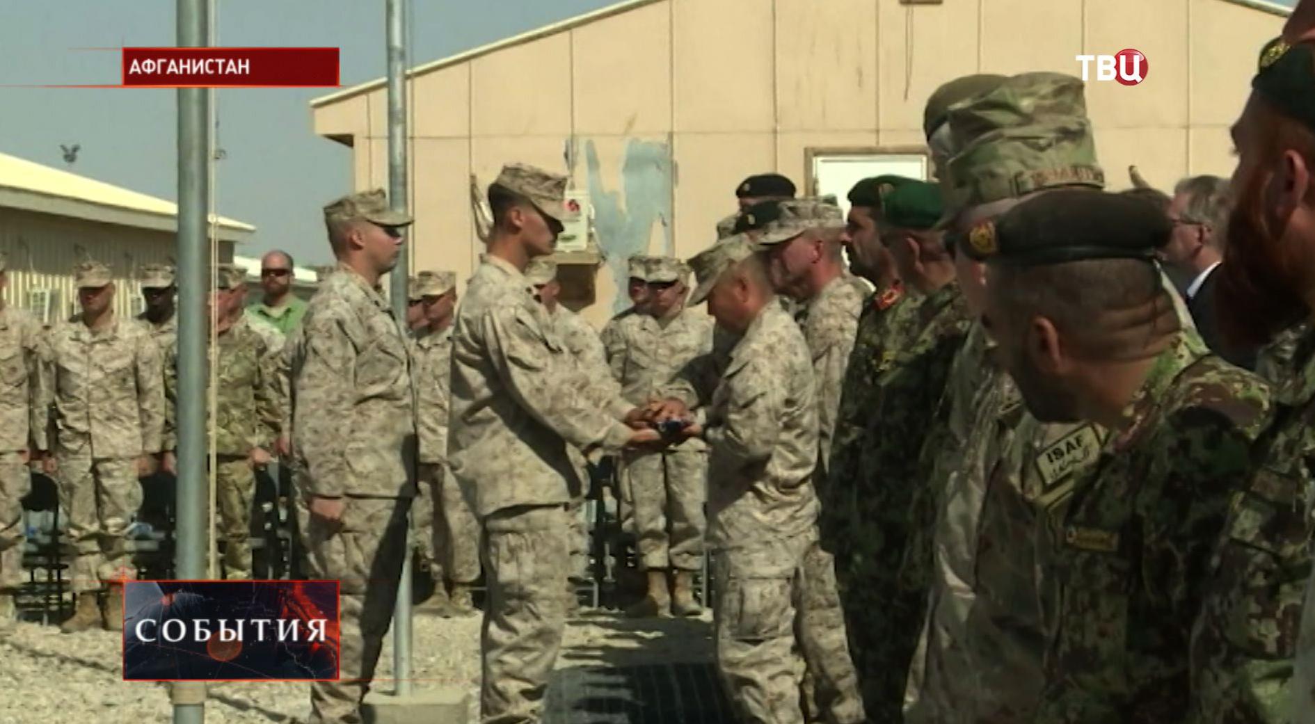 Военные НАТО в Афганистане