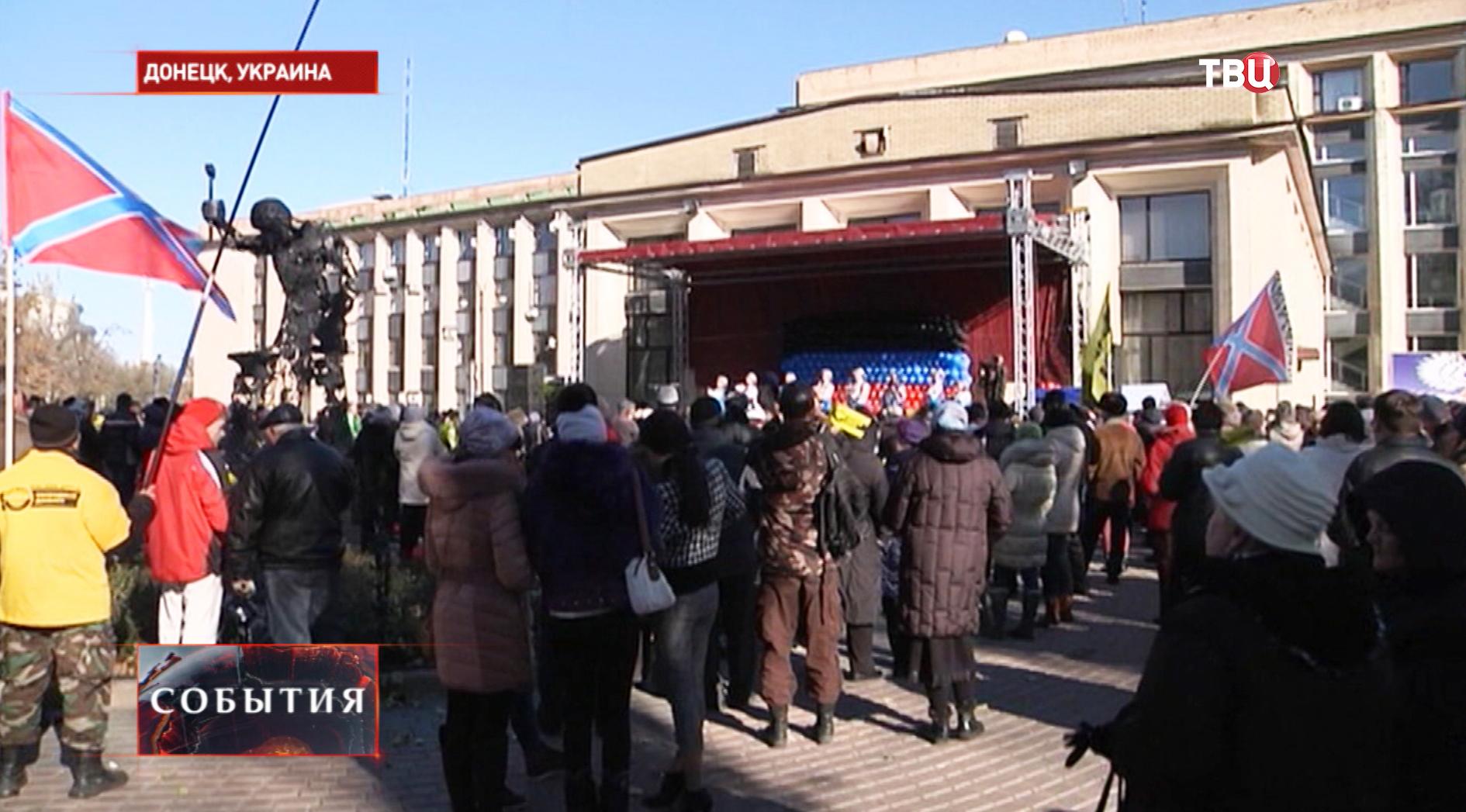 Мероприятия в честь Дня народного единства Донбасса