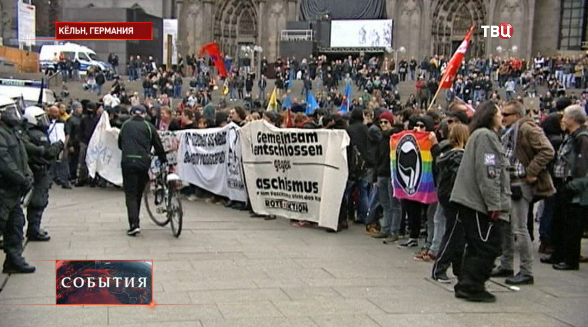 Беспорядки в Кёльне