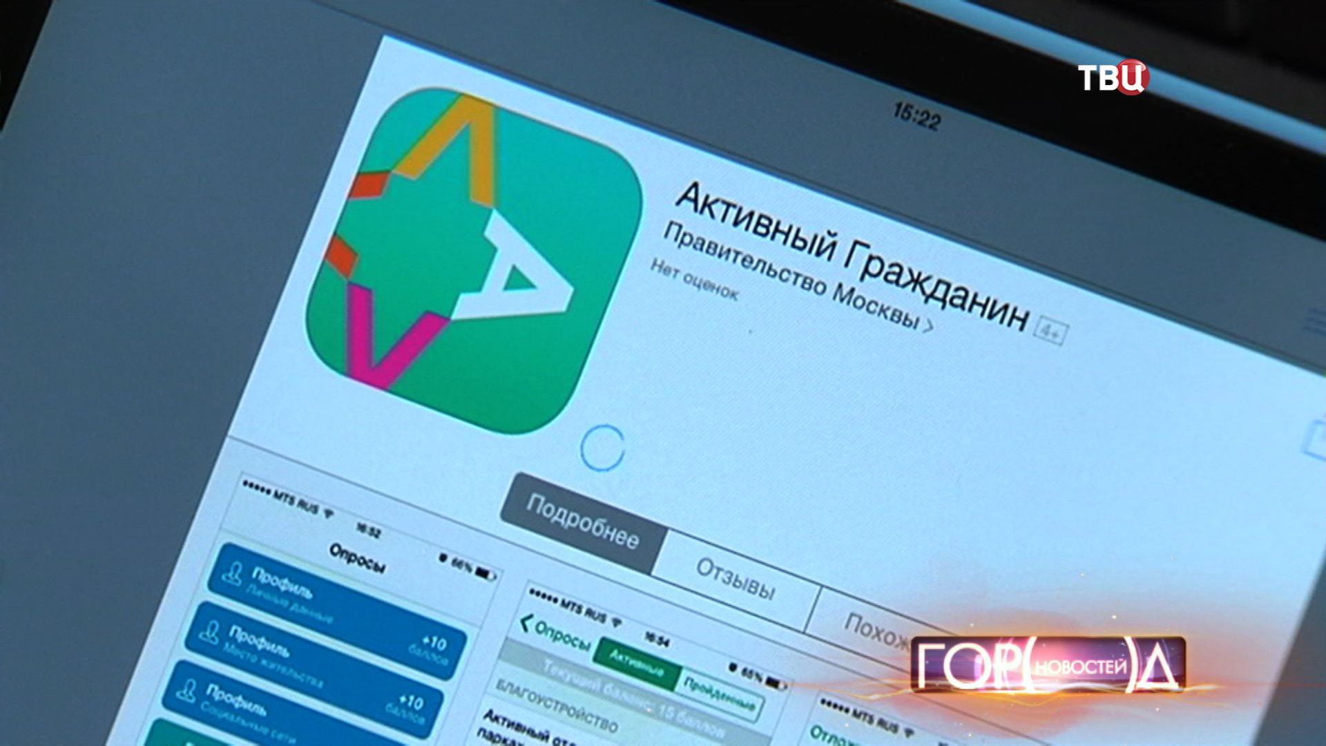 Сайт www.ag.mos.ru