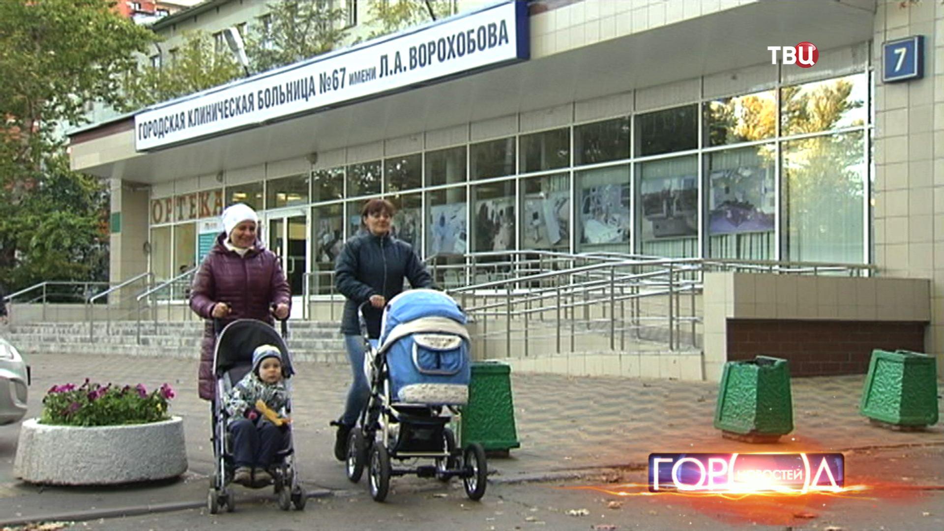 Мамы гуляют с детьми