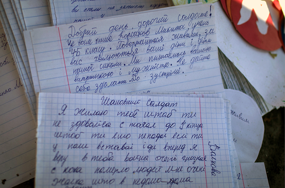 Детские письма солдатам украинской армии
