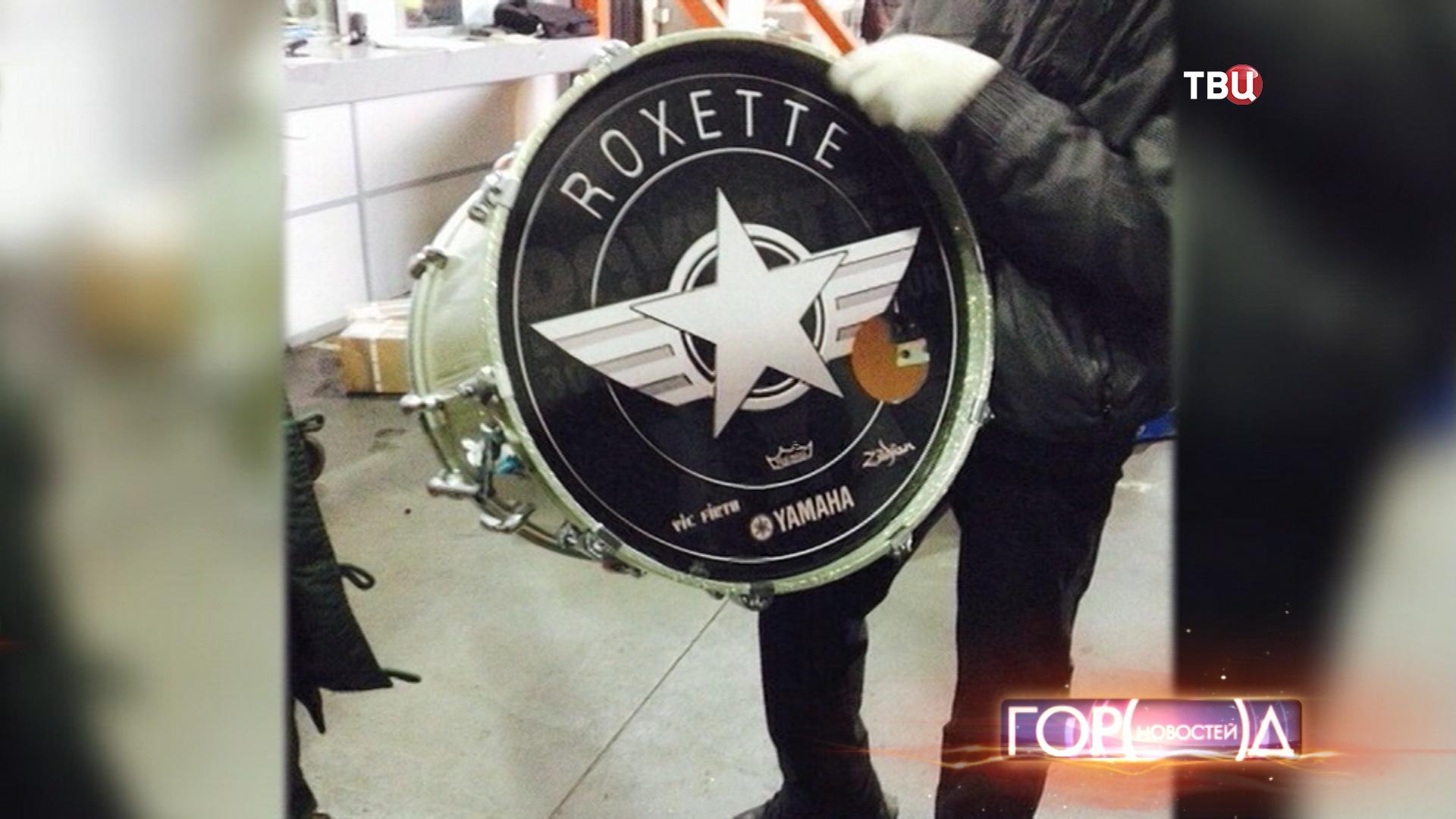 Багаж музыкальной группы Roxette