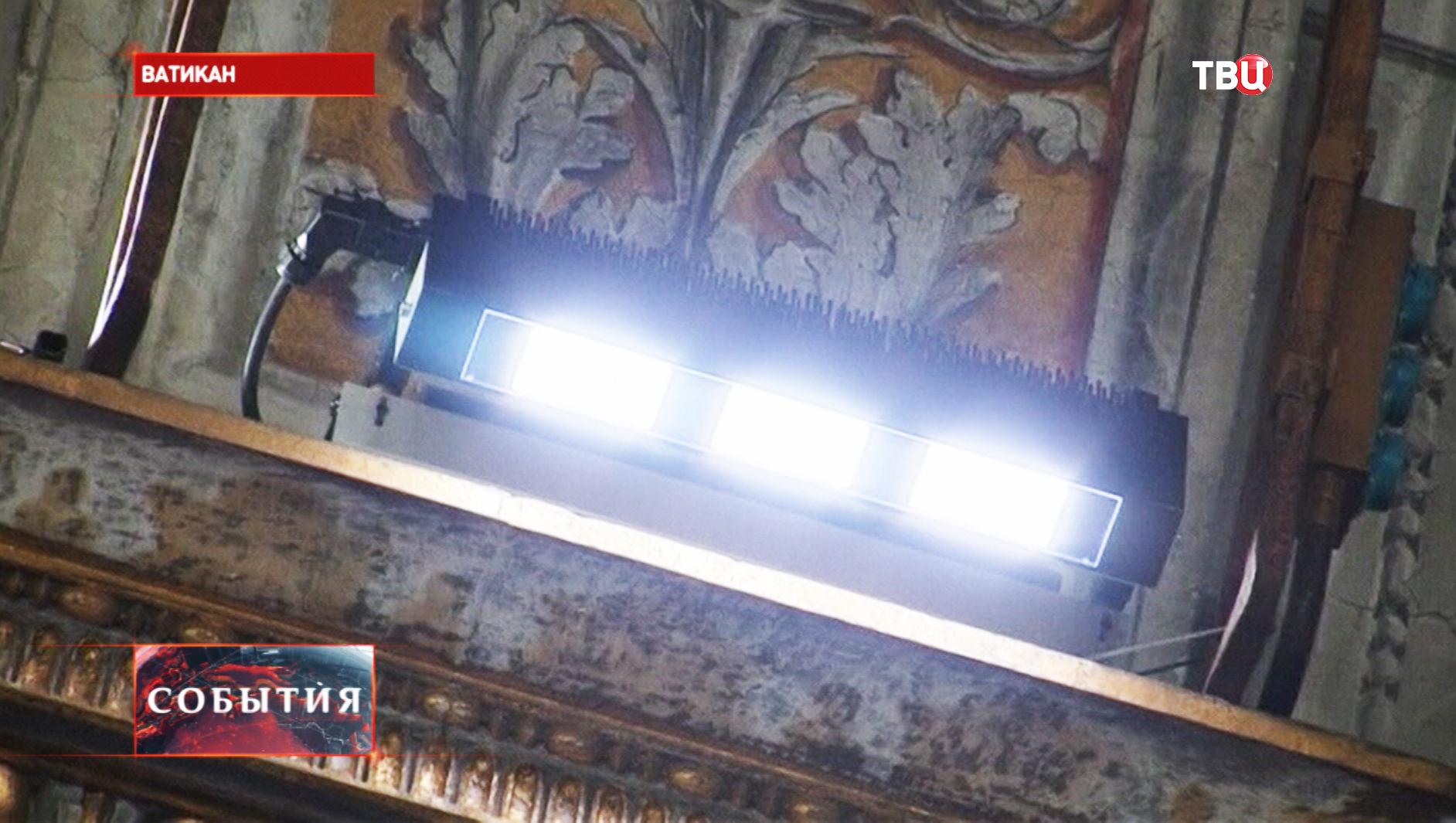 Специальная лампа освещения