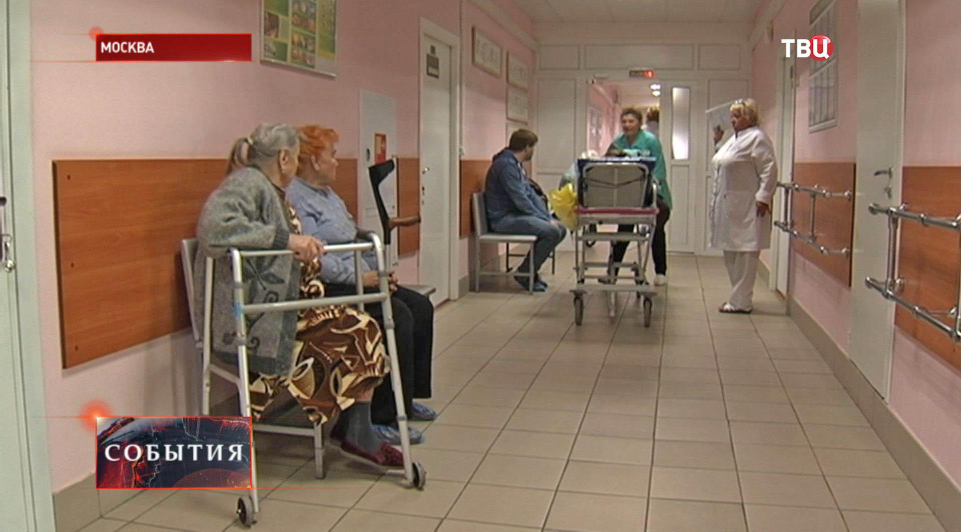 Пациенты больницы №52