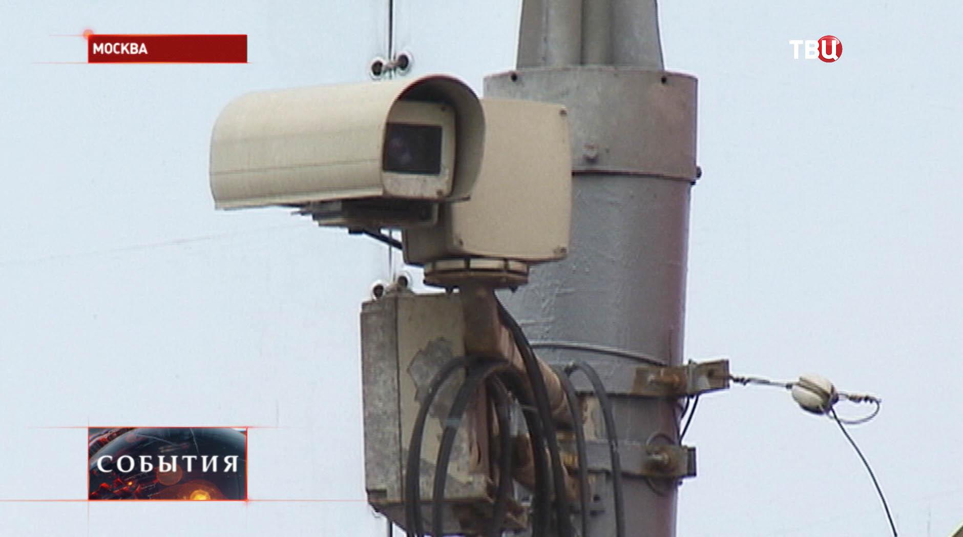 Камера видеофиксации нарушений