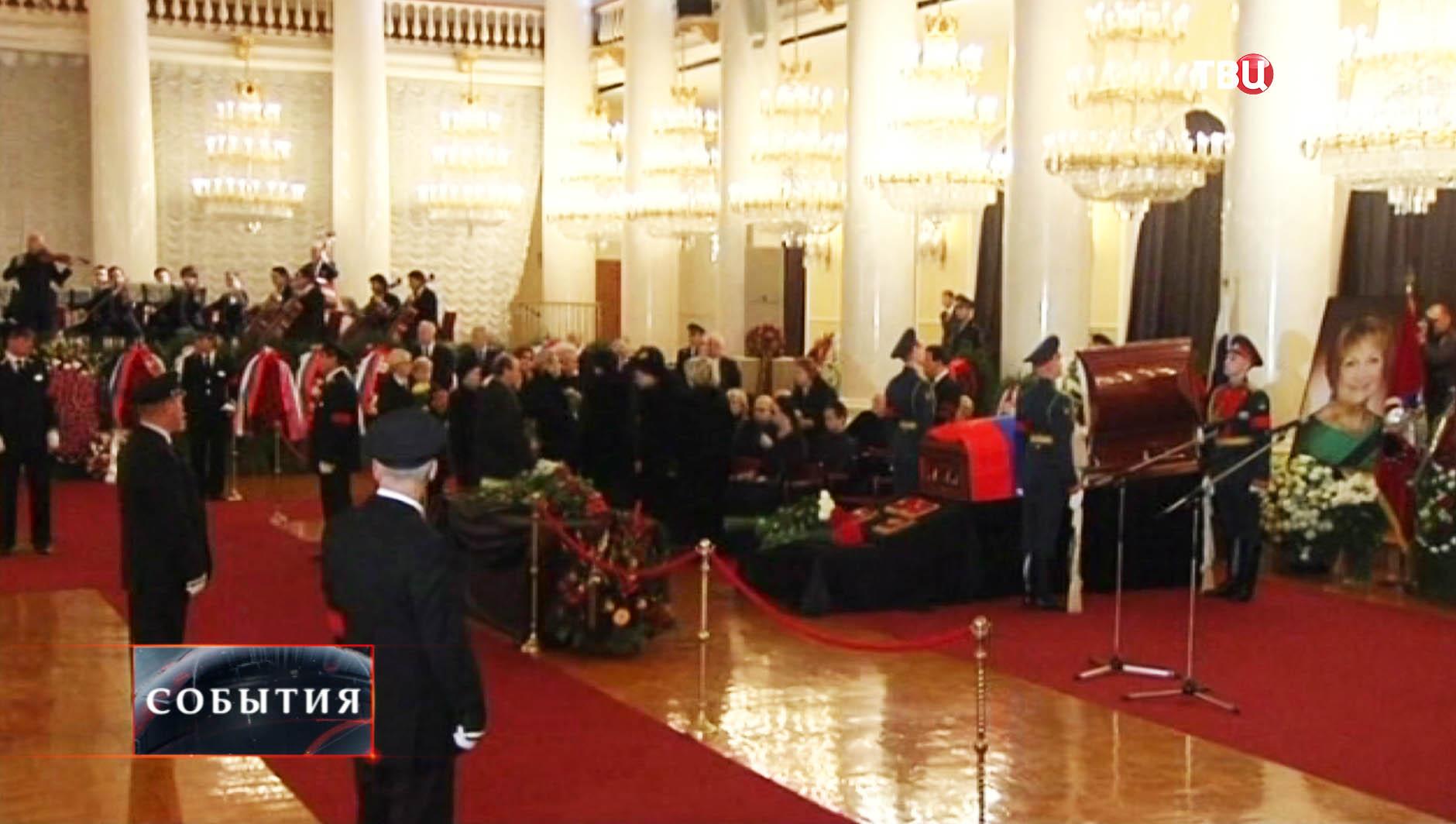 Церемония прощания с Людмилой Швецовой