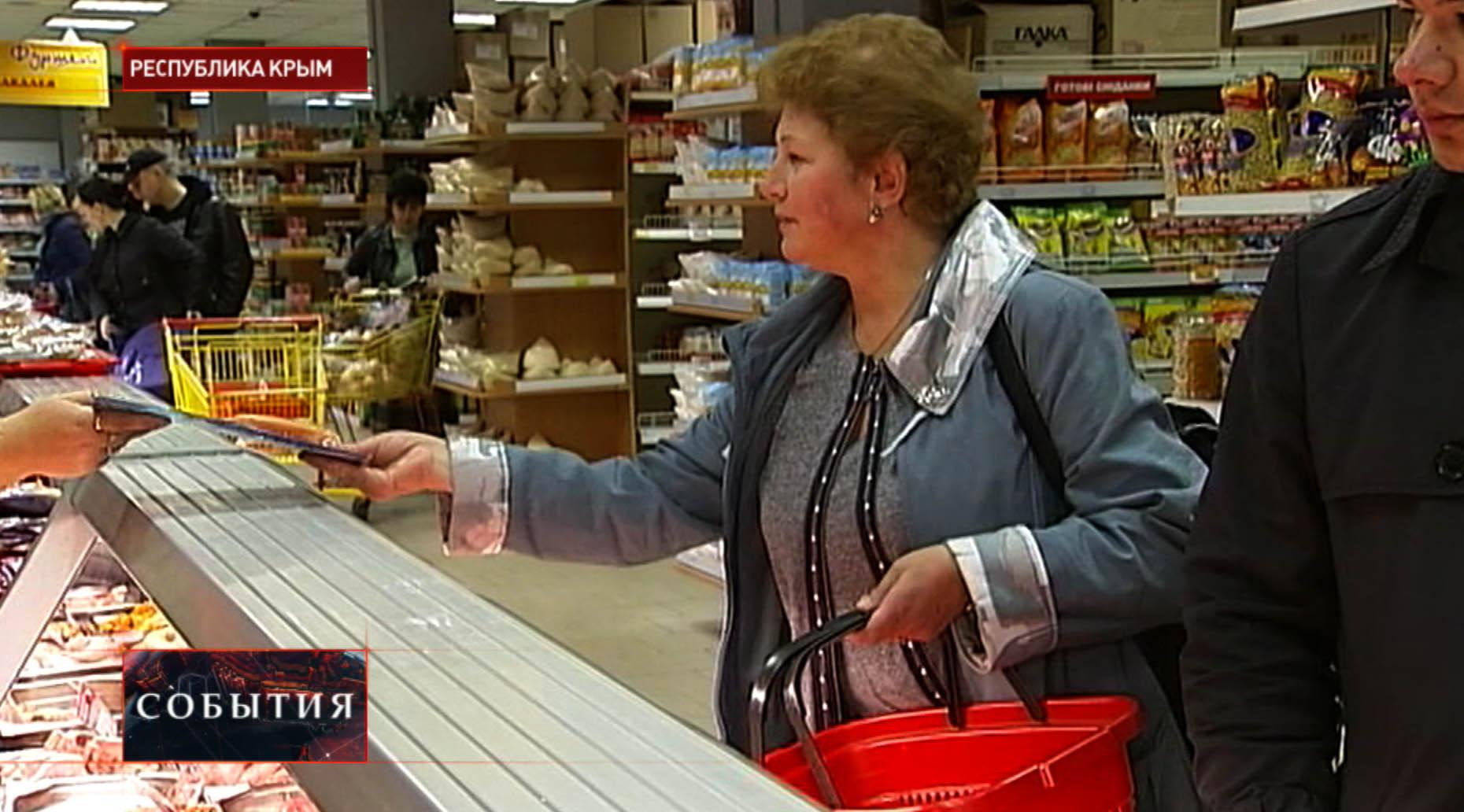Пенсионерка покупает продукты