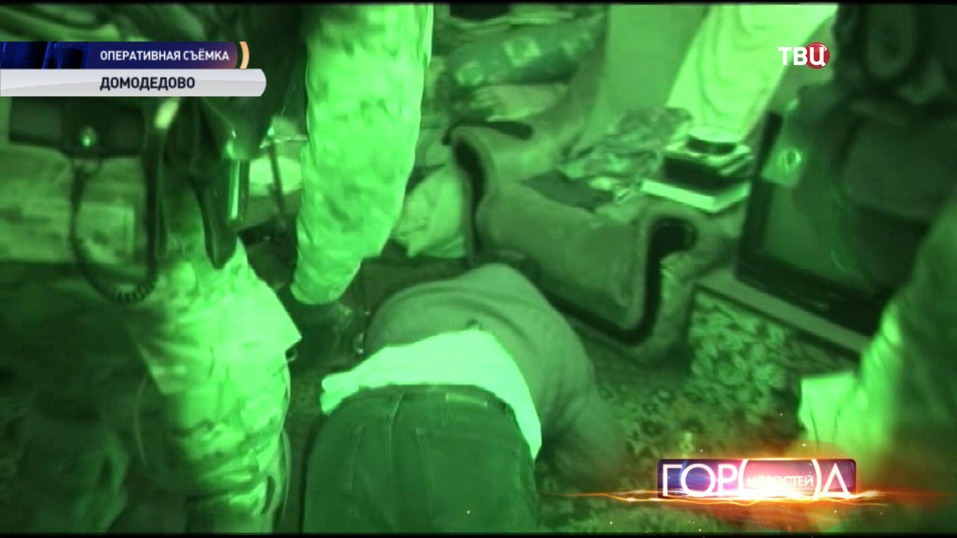 Задержание наркотогровцев