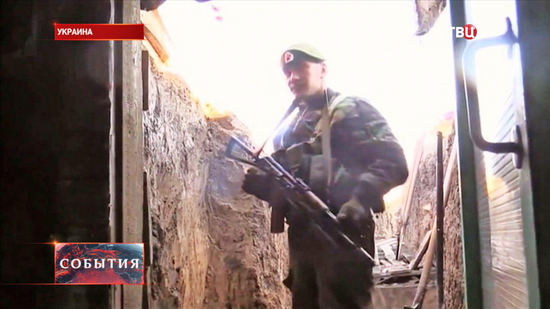 Ополченец ДНР на позиции