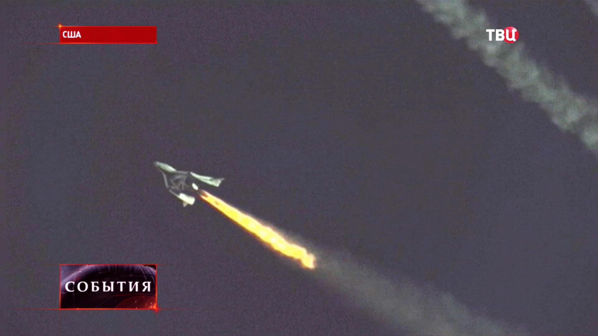 Суборбитальный космический корабль  SpiceShip Two