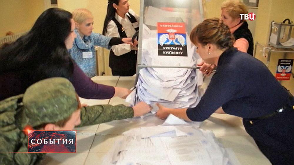 Подсчет голосов в ДНР