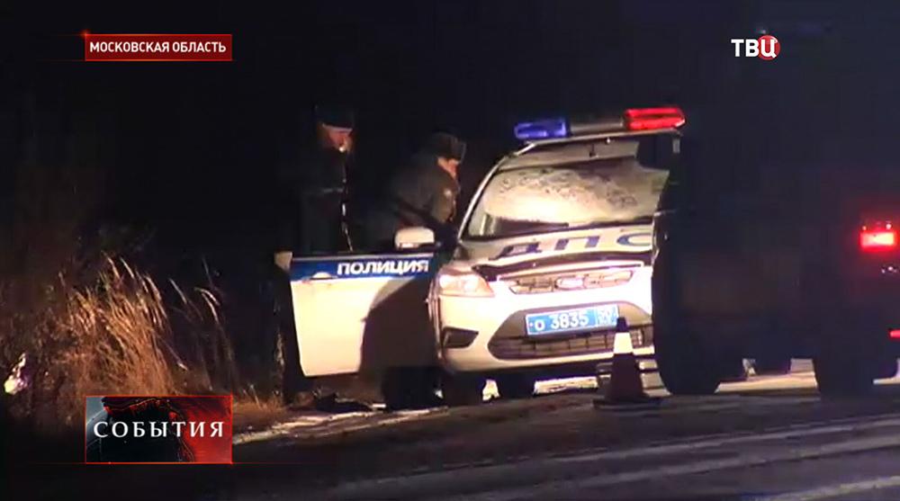 Следственные действия на месте убийства автоинспекторов ДПС