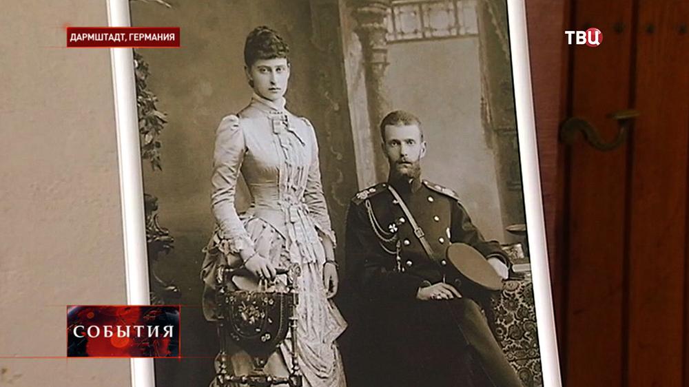 Елизавета Фёдоровна Романова и генерал-губернатор Москвы Сергей Александрович Романов