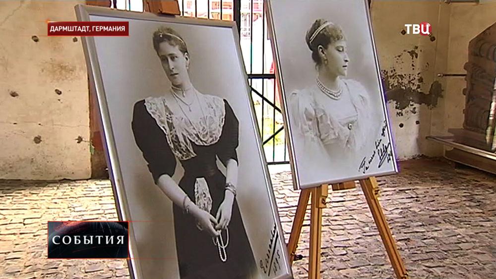 Дни княгини Елизаветы Фёдоровны Романовой в Германии