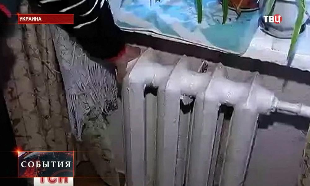 Отопление на Украине