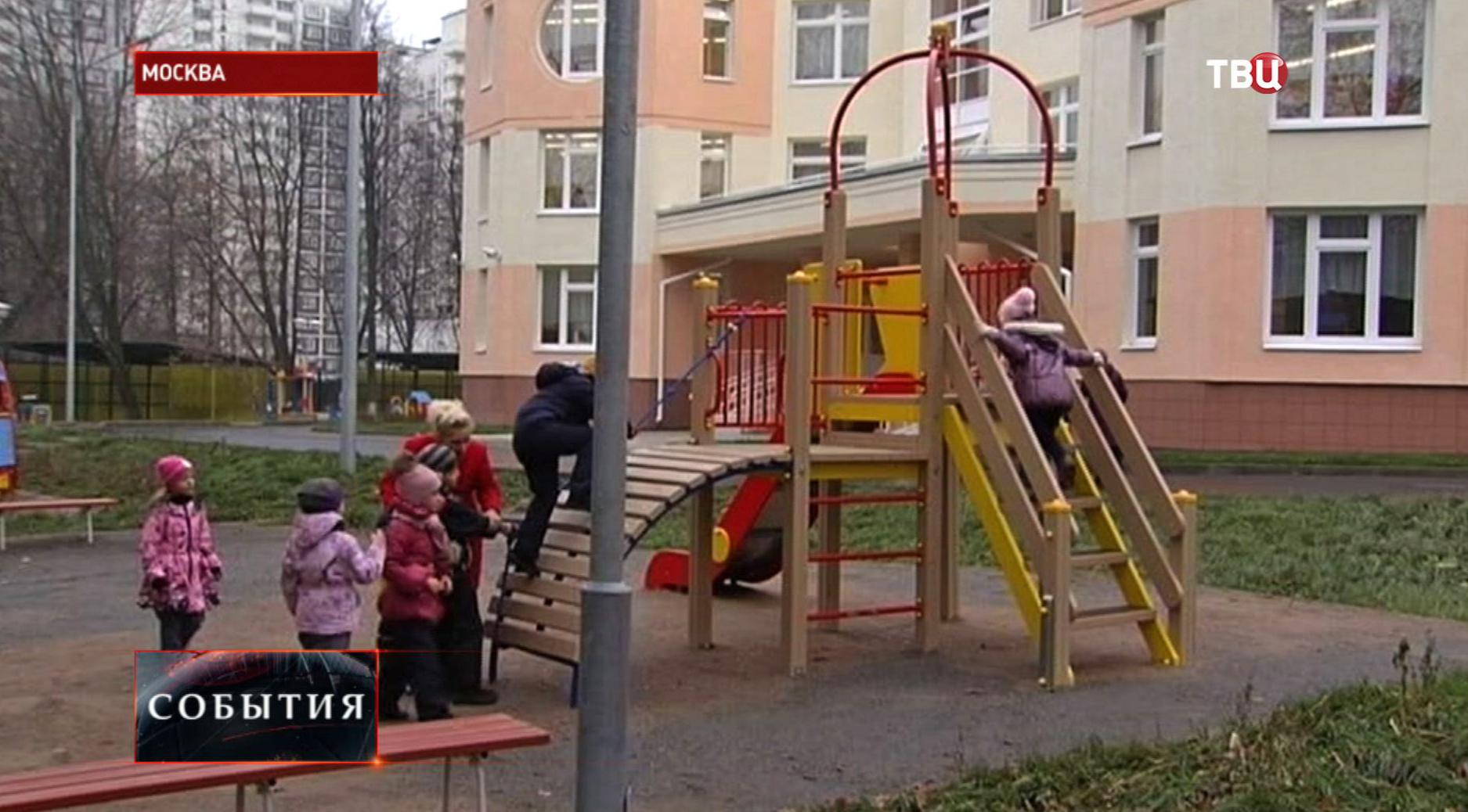 Новый детский сад-гимназия