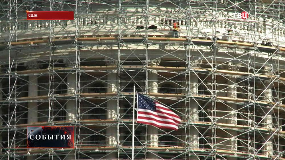 Флаг США на фоне реконструкции Капитолия