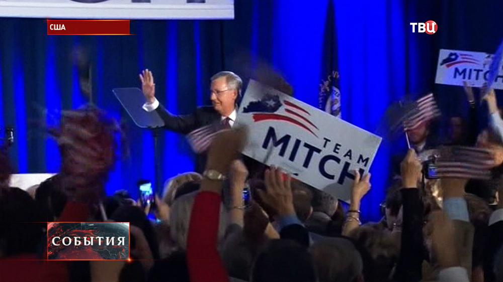Лидер Республиканской партии США Митч Макконнелл
